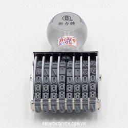 Dấu Ngày tháng Shiny N38-5mm 8 số
